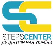 Інститут досліджень науково-технічного потенціалу та історії науки ім. Г.М. Доброва НАН України, steps center, stepscenter